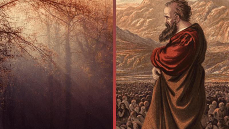 Книга Йехезкель | Глава 20. Часть 1