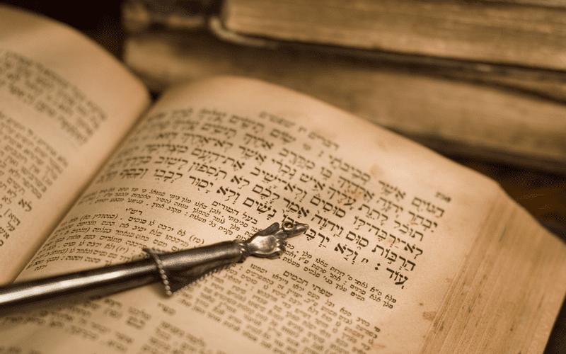 Недельная глава в свете хасидского учения | Ваишлах 5781
