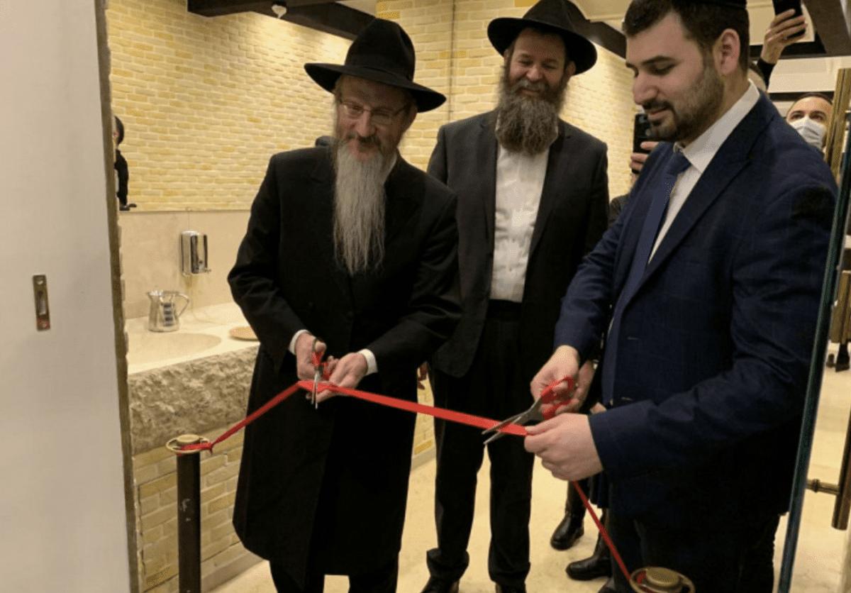 Открытие кошерного ресторана в МЕОЦ