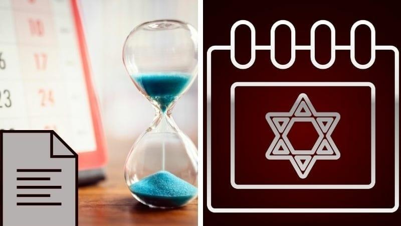 Глава «Этот месяц» | Из книги «Тайна еврейского года»