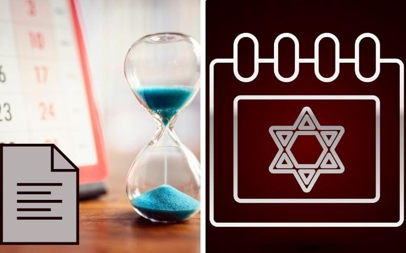 Тайна еврейского года Этот месяц