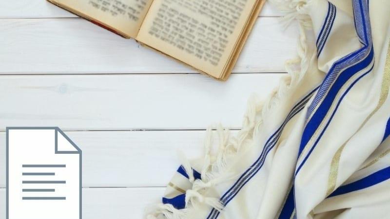 Вопросы, касающиеся времени молитвы — Законы тфилы — Урок первый