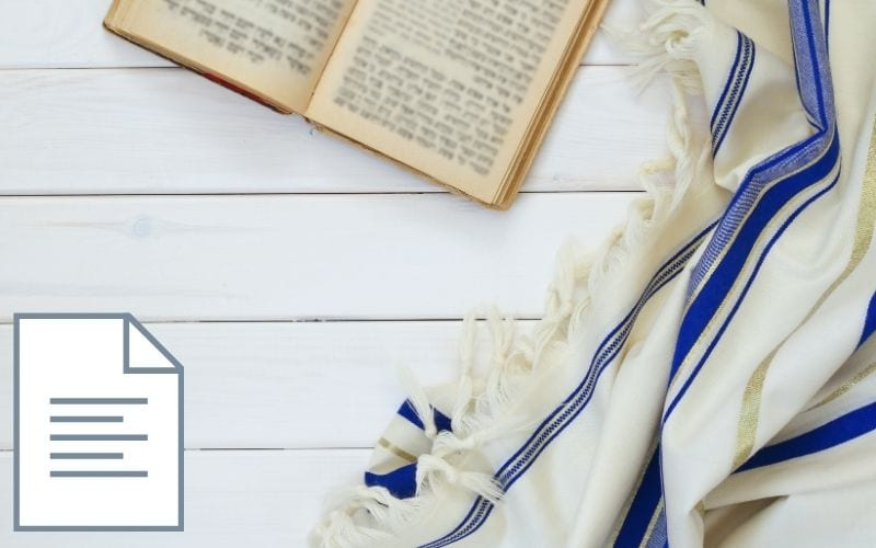 Молитва Урок 1 Законы тфилы Время молитвы