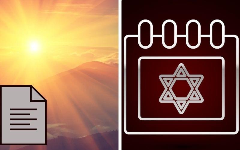 Семь мидот Тайна еврейского года Рав Шнайдер
