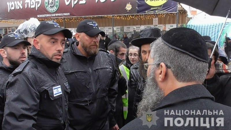 Израильские полицейские будут работать в Умани круглый год